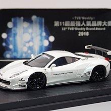Ferrari 458 1:64 MCE Mall Premium Club Special Edition 法拉利 限定