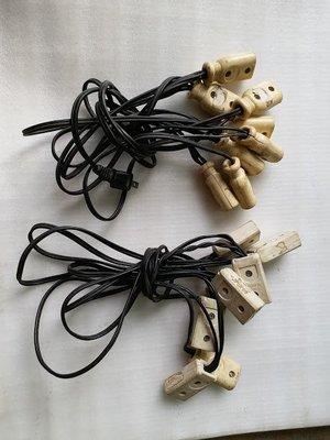【潮州】─ 電源連接線