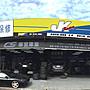 CS車宮車業 UR 拉桿 TOYOTA CAMRY 2.5L XV50 油電 中下拉桿 ML2-2557