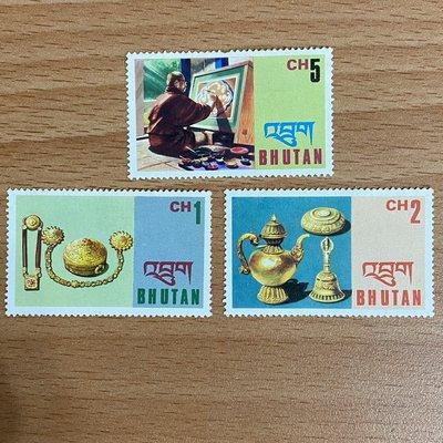 ❒倉庫大戰❒【 Unused post stamp Bhutan 1975 Jewelry / 不丹郵票1975,珠寶】