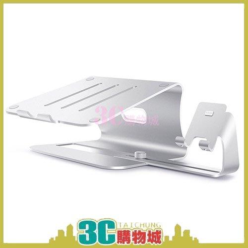 *3C購物城* 筆電用增高鋁合金散熱支架多功能款 (銀 & 灰色) 電腦 筆電 周邊 配件 螢幕 筆記型電腦