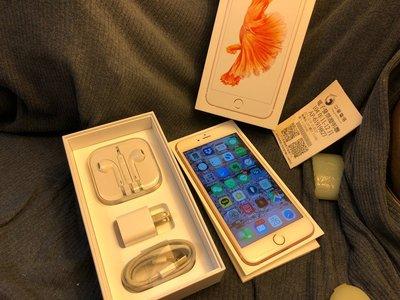 (近全新) iPhone 6S plus, 64G, 玫瑰金