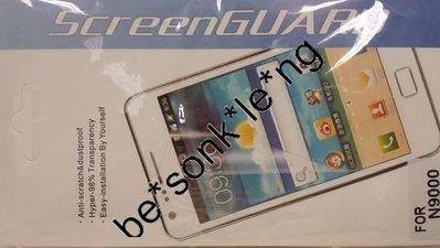 Samsung Galaxy Note 3 透明保護貼
