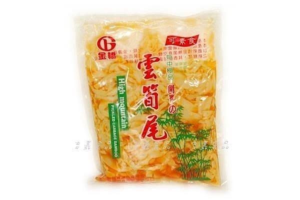 【吉嘉食品】雲筍尾/酸菜筍(素食).1包400公克[#1]