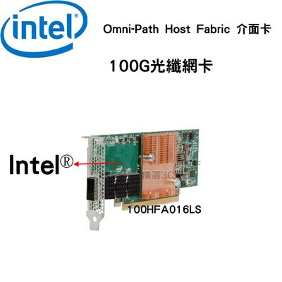Intel® Omni-Path Host Fabric 介面卡 單埠 PCIe x16 100G 光纖網卡 含單模模組