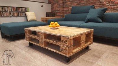 佳源木材  棧板 木箱 茶几 木桌 工業風 鐵件 歐規 舊色 仿古 復古 訂做