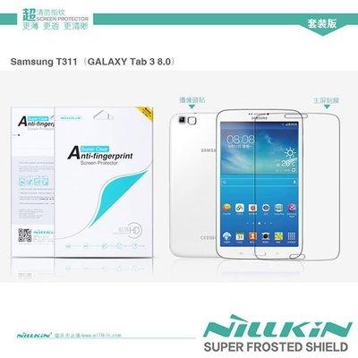 日光通訊@NILLKIN Samsung Tab 3 8.0 T3100 T3110 高清晰亮面防指紋抗油汙保護貼 靜電吸附無殘膠