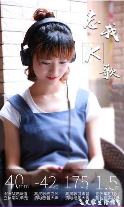 ?kanen/卡能IP-950E手機筆記本電腦通用耳機頭戴式有線重低音【限時特惠】LX