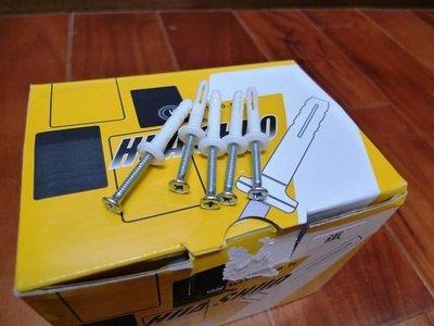 附發票*東北五金*正台灣製專業 尼龍壁虎螺絲釘 塑膠壁虎 尼龍螺絲壁虎 (一般鐵5.8)!