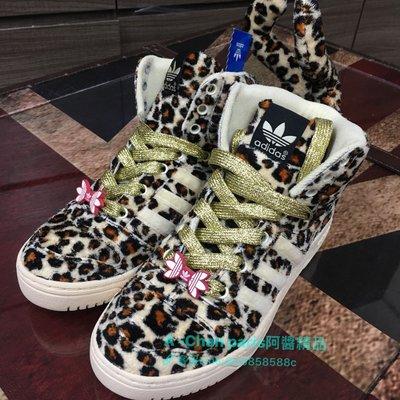 ~阿醬精品~巴黎直送adidas搞怪豹紋造型運動鞋