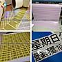 貼紙印刷 客製廣告貼紙 1.5X1.0cm300張75元...