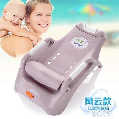 兒童洗頭椅寶寶洗頭床小孩洗頭躺椅嬰兒洗髮椅加大LB5579