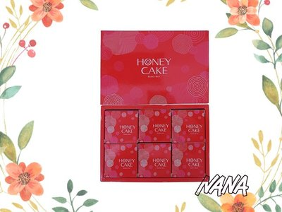 ♡NANA♡ SHISEIDO 資生堂 潤紅蜂蜜香皂 禮盒 送客 送禮 喝茶 100g*6 附原裝紙袋
