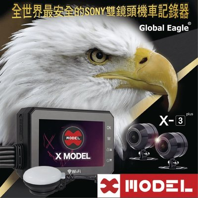 送32G記憶卡 響尾蛇 X3 PLUS 機車/重機 SONY 鏡頭 前後雙錄行車記錄器 1080P