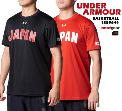 日本 UA JAPAN 徽標 籃球排汗衫 短袖排汗衫 短袖練習衣 籃球短T 日本國旗 短袖運動上衣 1359644 HG