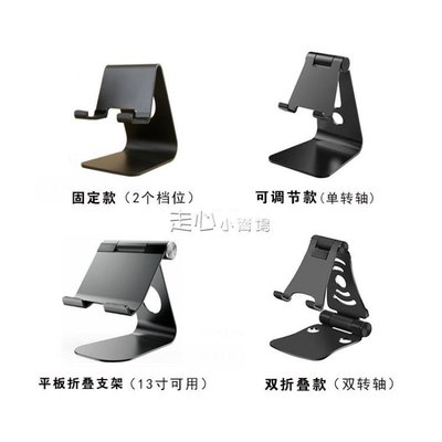 酷頓鋁合金手機支架直播可調節金屬桌面平板通用蘋果ipad懶人支架 YYP  〖花樣年華〗