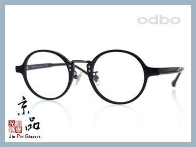 【odbo】2008 c001A 亮黑色 設計款 鈦金屬 光學鏡框 JPG 京品眼鏡