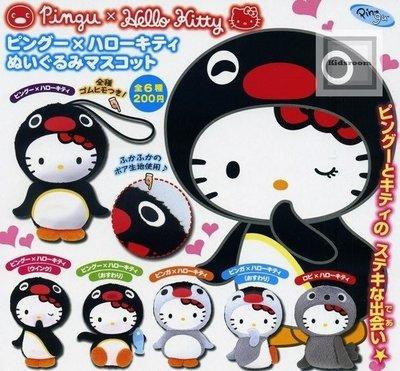 Takara Sanrio Pinga x Hello Kitty 6cm高毛公仔電話繩 (全套6隻)