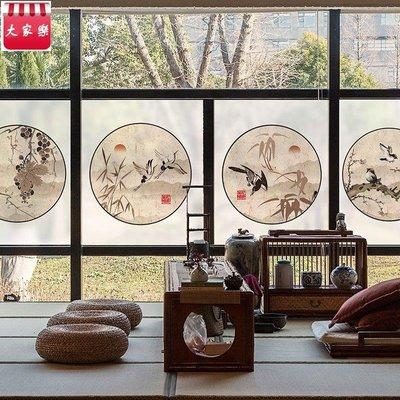 玻璃貼 玻璃貼紙 墻貼 壁紙 貼膜中式磨砂玻璃貼紙透光不透明中國風裝飾家具貼膜玻璃窗貼紙窗花貼
