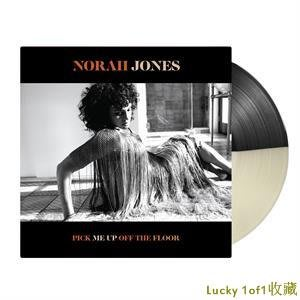 Lucky 1of1收藏Norah Jones Pick Me Up Off The Floor 限量 黑白膠 LP 黑膠