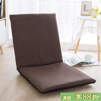 BELOCO 懶人沙發榻榻米臥室折疊沙發多功能單人椅墊BE655