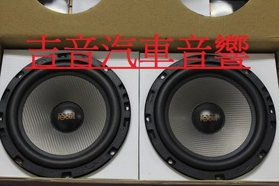 ◎吉音汽車音響 ◎全新FOCUS FW-65B 6.5吋二音路120W分離式喇叭