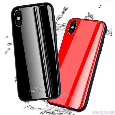 VIVO系列 X20 X9 X9S V5 V7 Plus Y75 Y79超薄手機套钢化玻璃純色保護硬壳【快速出貨】