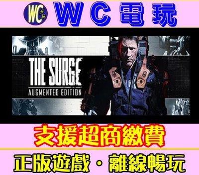 【WC電玩】PC 機甲狂潮 1 全DLC 中文版 SURGE - AUGMENTED EDITION STEAM離線版