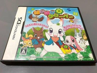 幸運小兔 NDS遊戲 NDS 狗狗的小鎮日記 快樂三葉草 狗狗小鎮日記 龍山沙由里 任天堂 2DS、3DS 適用 F5