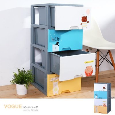 HOUSE【005074-01】嗨小熊 DIY 四層收納櫃;不鏽鋼/
