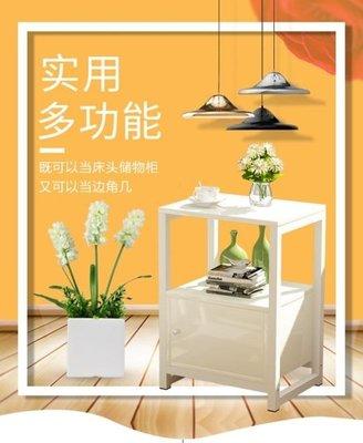 簡約現代木制組裝迷你床頭櫃臥室簡易床邊櫃窄櫃鐵藝xw小家具 廚衛 浴室 置物