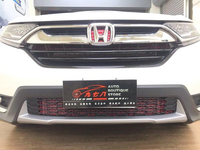 九七八汽車精品 本田 HONDA CRV5 CRV-5 專用 防石網 材質 鋁 黑/紅 兩色 !