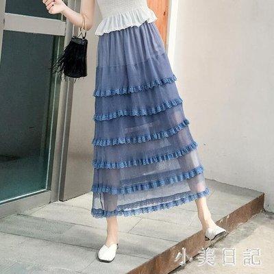 網紗半身裙 霧霾藍層層蛋糕裙超火的網紗半身裙女長裙百褶裙春裝紗裙 qf21091【小美日記】