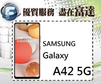 台南『富達通信』SAMSUNG Galaxy A42 5G/6G+128GB/6.6吋/雙卡機【全新直購價8000元】