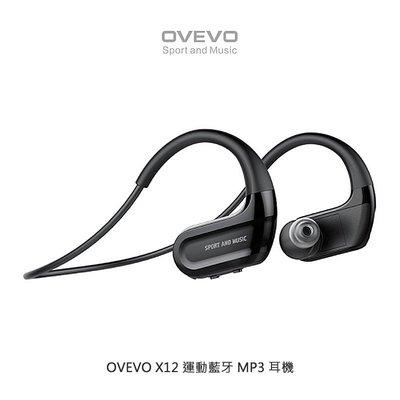 IPX8 防水!!強尼拍賣~OVEVO X12 運動藍牙 MP3 耳機