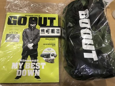Go out 充氣沙發 便攜式睡袋 可折疊式空氣沙發床 外銷款懶人沙發 outdoor Air Sofa 迷彩綠