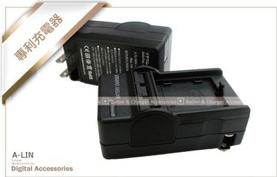 Casio NP-150 NP150 LI-50B充電器 TR10 TR15 TR35 TR70 TR150 TR200