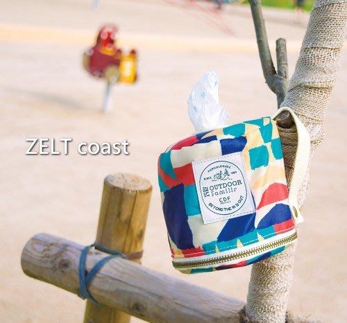 *Dou Dou House*日本 GARDEN PARTY/ ZELT 攜帶式抽取衛生紙盒 野餐紙盒(現貨)