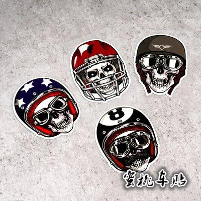 哈雷883肥仔機車排氣骷髏頭盔標志摩托油箱筆記本邊箱反光貼200(200元以上發貨 新竹市