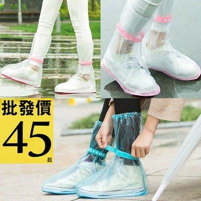 加厚防滑款 防水鞋套 高筒長筒 雨鞋 防雨套 鞋子專用防下雨 騎車 雨傘 雨天 .【RS629】