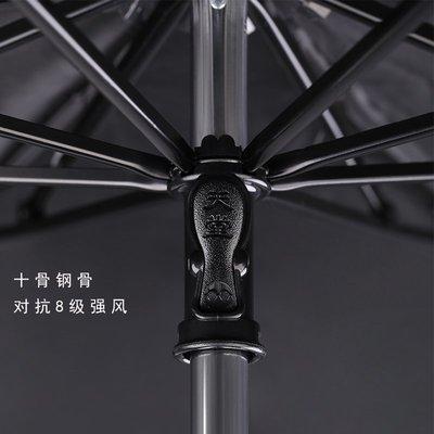 雨傘正品天堂傘賽場風云運動雨傘三折疊男女學生十骨鋼骨抗風超大號傘