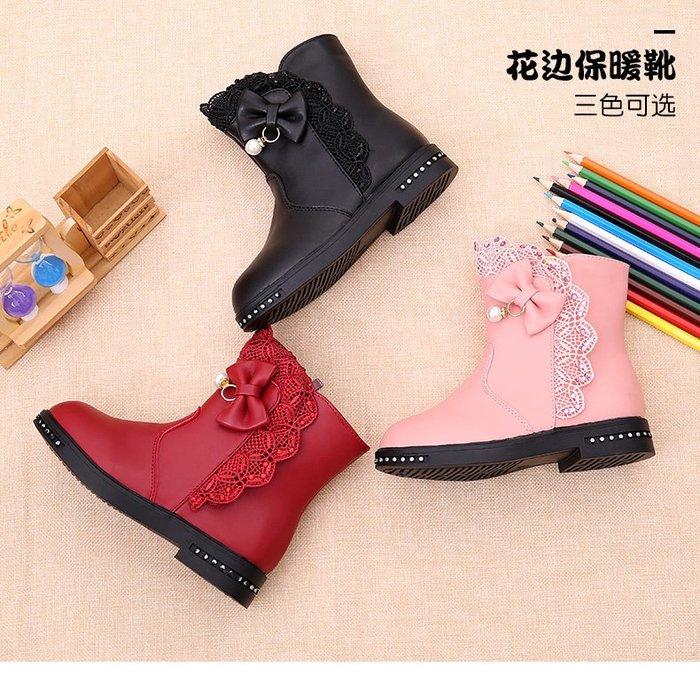 東大門平價鋪  新款女孩 薄絨公主靴,韓版中大童加絨防滑雪地靴