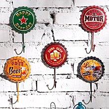 美式啤酒瓶蓋裝飾鑰匙掛鉤復古鐵藝酒吧牆壁壁掛創意服裝店掛衣鉤(10款可選)