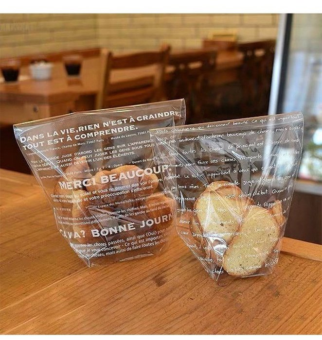Amy烘焙網:50入/長20x18cm透明英文立體底部餐包包裝袋/泡芙甜甜圈包裝袋/牛角麵包餅乾糖果方塊酥/烘焙包裝