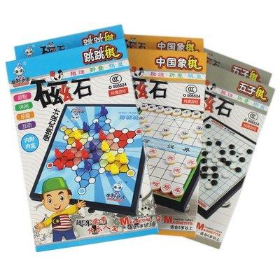 小磁石跳棋 磁石象棋 磁石五子棋/一盒入(定120) 摩科動漫 攜帶型 可折疊 磁石材質-XF5682-80-81