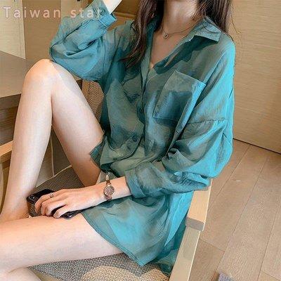 Taiwan star 搭配一把好手!寬鬆中長款襯衫女設計感小眾上衣薄款防曬襯衫外套TJY16-60-20【快速出貨】