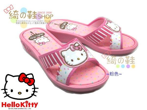 ☆綺的鞋鋪子☆【Hello Kitty】2016 最新上市 816粉844 柔軟休閒拖鞋 室內拖鞋 臺灣製造MIT