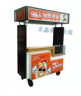 ~~東鑫餐飲設備~~ 全新 懶人餐車 / 5尺行動攤車台 / 造型車台 / 訂做車台