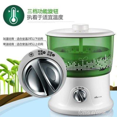 ZIHOPE 豆芽機家用 220V 全自動多功能發豆芽機生綠豆黃豆芽盆豆芽罐豆牙機ZI812