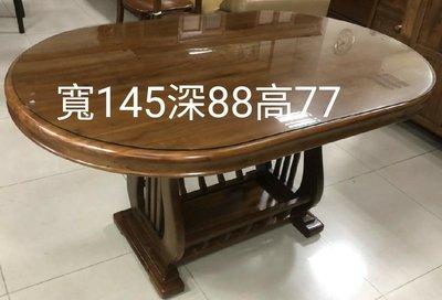 新竹二手 家具 買賣 總店來來-實木 5尺 餐桌~新竹搬家公司|竹北-新豐-竹南-頭份-2手-家電 實木桌椅-沙發-茶几-衣櫥-電視櫃-床架-床墊-冰箱-洗衣機